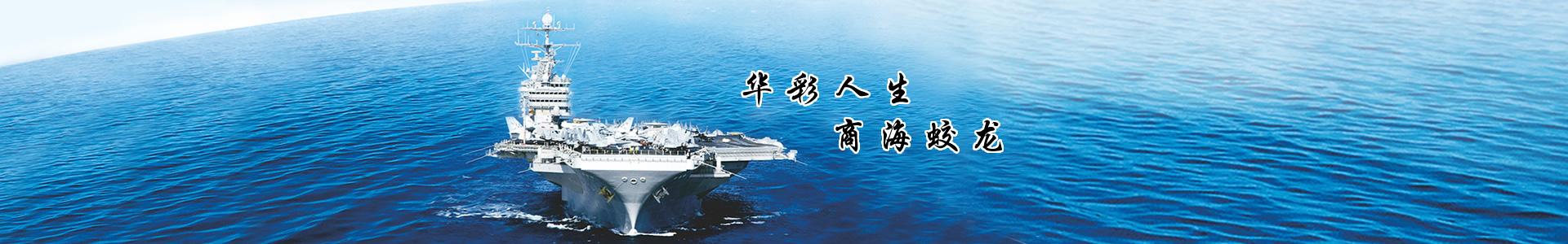 乐8娱�zhi锹郊�团:华彩人sheng 商haijiaolong